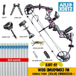 TOPOINT 19-70Lbs Archery Compound Bow Package M1 320fps IBO