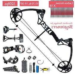 XQMART Archery Compound Bow Package with Hunting Accessories