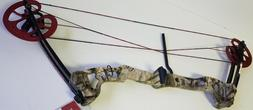 "Barnett Hunter Extreme Compound 45-60lb RH 26""-30"" Draw Bow"