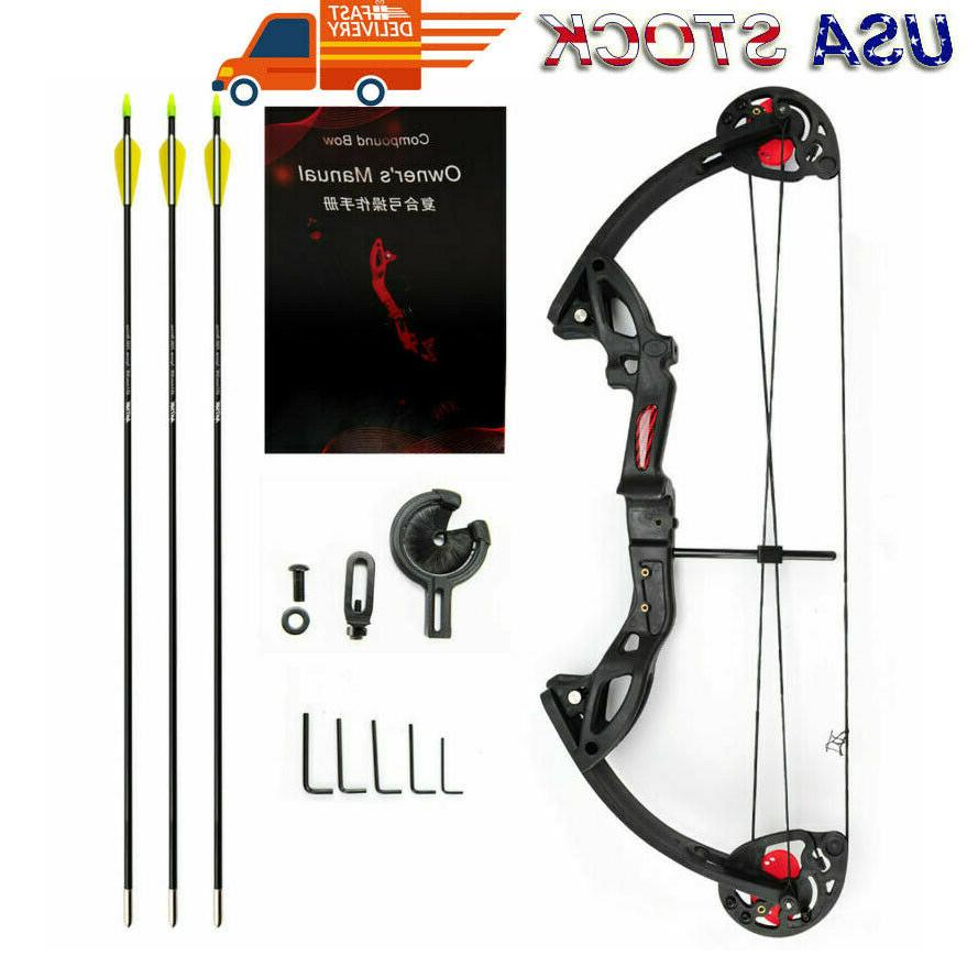us adult hunting archery compound bow w