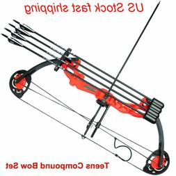 """US 15-29Lbs 19""""-28"""" Teens Compound Bow Set with Arrows for P"""